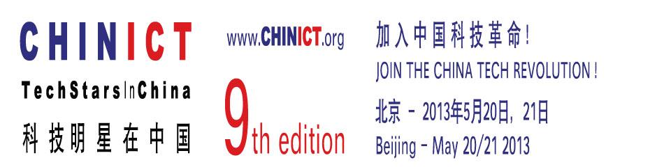 CHINICT科技明星在中国第八届峰会