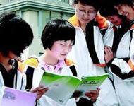 中国的超级中学