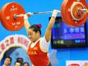 女子举重58公斤级