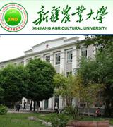 HND,HND项目,圆桌星期二,SQAHND,新疆农业大学HND项目