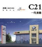 C21 