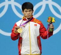 69公斤级林清峰强势夺冠