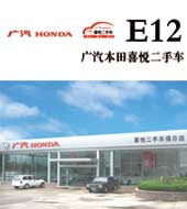 E12 