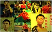 中国体操队:王者之师的前世今生