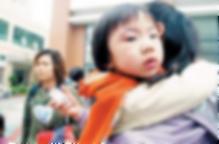 儿童遇车祸遭惊吓不爱说话