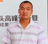 巨人教育集团副总裁胡迪 圆桌星期二 K12领域教育巨头高峰论坛 搜狐教育王牌名师团队 中高考状元成果评选