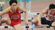 刘翔广州亚运会13秒09加冕