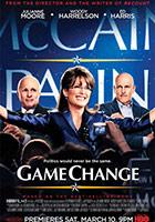 《改变规则》 HBO