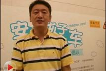 沃尔沃汽车中国区副总裁宁述勇