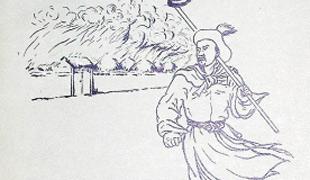 林冲的简笔画_写过《林冲》的学者黄裳