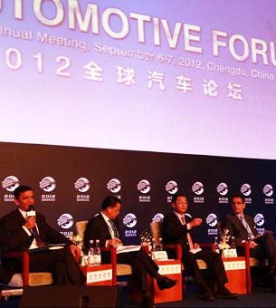 专题讨论:中国汽车工业的全景图画