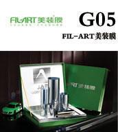 G05 Fil-Art��װĤ