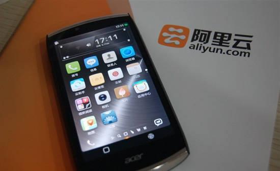 宏�推迟了旗下阿里云手机的发布