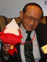 亚洲教育论坛发起者、菲律宾前总统 拉莫斯