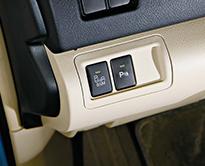 BSM盲区监测系统提升超车并线安全性