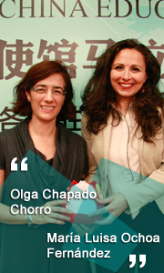 ������פ��ʹ�ݽ���������Mar��a Luisa Ochoa Fern��ndez(��),����������˹ѧԺ��������Olga Chapado Chorro(��),��ʹ��������,����չ,Ũ��������