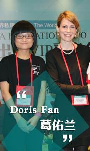 新西兰使馆教育参赞葛佑兰(右)新西兰驻华大使馆移民局官员Doris(左),大使馆马拉松,教育展,多元新西兰