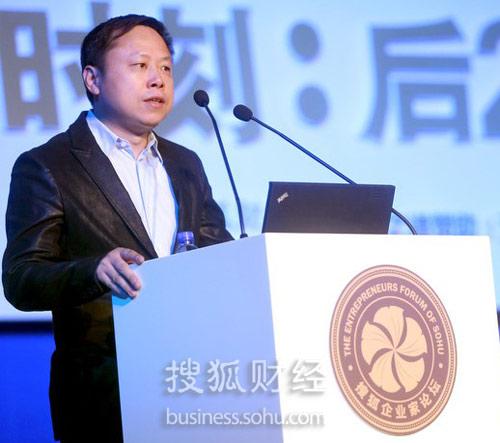 搜狐公司副总裁、搜狐总编辑刘春致开幕辞