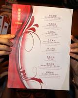 婚宴菜单鲍鱼石斑上桌