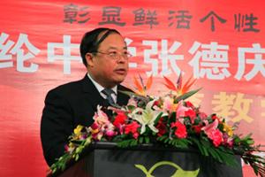 张德庆,北京陈经伦中学校长