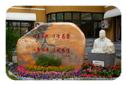 北京陈经伦中学,北京重点中学,朝阳区重点中学