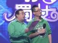 《窈窕蜀女》20121116 王玉牵手成功