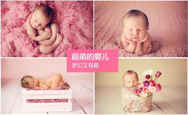 国外超萌的婴儿摄影
