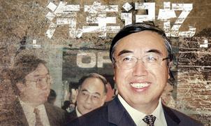 中国首任上午部部长吕福源往事