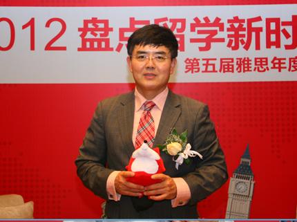 湘波博士,美国大学理事会关系发展部亚洲事务副总裁