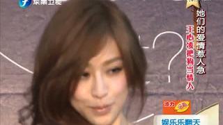 王心凌台北新专辑签唱 笑把爱狗当情人