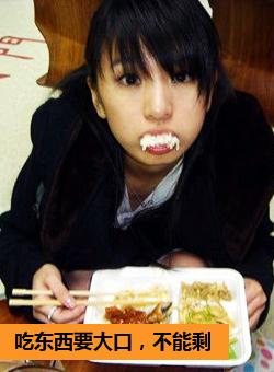 日本留学,文化摩擦,礼仪之邦,吃饭,讲究