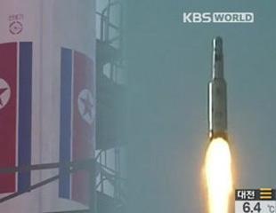 """朝鲜确认成功将""""光明星3""""号卫星送入预定轨道 - 老知青的""""集体户"""" - 老知青的《集体户》"""