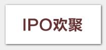 IPO欢聚,新东方在线,在线教育,网络教育