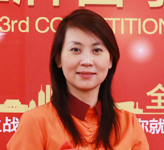 滨才留学执行总裁张莉