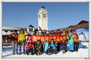 搜狐旅游冰雪嘉年华南山雪场开营