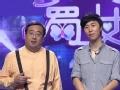 《窈窕蜀女》20121228 邹文键牵手成功