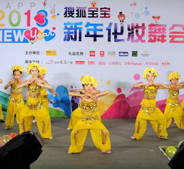 北京瑾昀之星艺术团印度舞国内首演