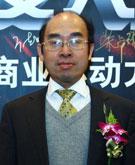 国家信息中心信息资源开发部主任
