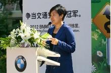 2012BMW儿童交通安全训练营广州站