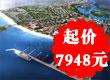 华贸蔚蓝海岸