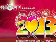 搜狐视频《中国好声音》专刊第三期