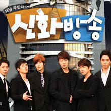 搜狐综艺韩国频道电视-韩国热播网页idm视频视频下载图片