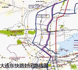 东快路大修如何绕行?三座桥成出市单行路!