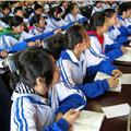 杜郎口中学教学模式,教育改革,教育创新