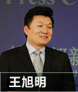 2013两会,政府工作报告,温家宝,王旭明,教育经费,报告解读