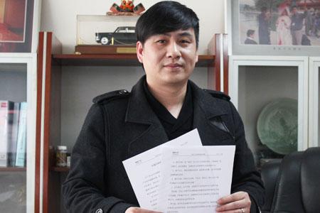 温州中信汽车销售服务有限公司