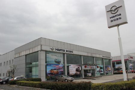 无锡高力海泓汽车销售服务有限公司