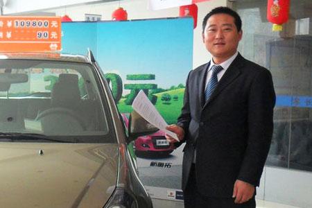 济南大成汽车销售有限公司