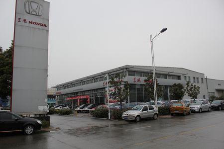 无锡华畅汽车销售服务有限公司