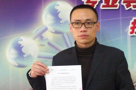 宁波元通机电实业有限公司